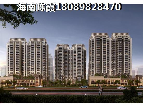 昌江中南·林海间