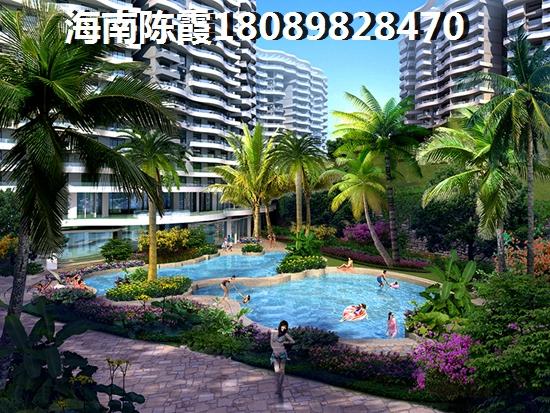2020昌江棋子湾买房子指南
